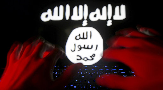 isis computer