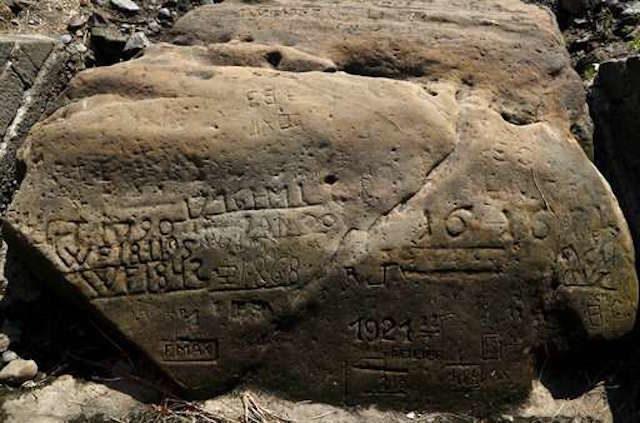 Tradicija asirskih datiranja